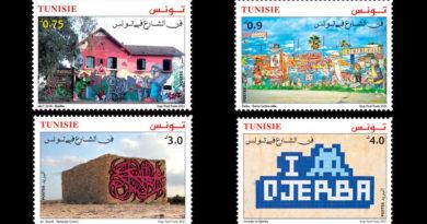 Straßenkunst in Tunesien - 4 Briefmarken zum Thema ausgegeben