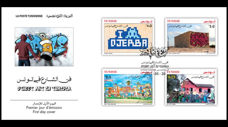 Straßenkunst in Tunesien - Ausgabe einer Serie von 4 Briefmarken
