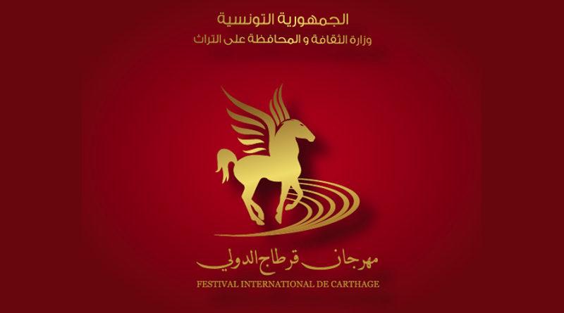 56. Internationales Festival von Karthago - Das Programm 2021