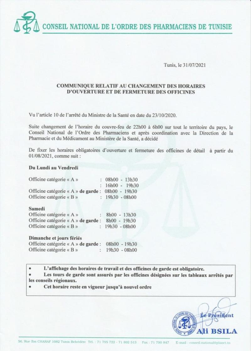 Apothekenöffnungszeiten in Tunesien