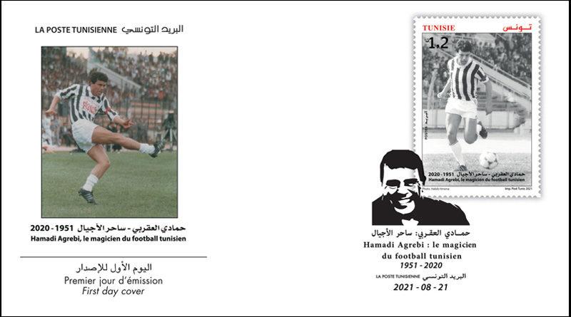 Hamadi Agrebi
