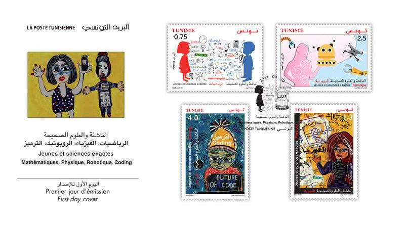 Jugend und exakte Wissenschaften - Serie von 4 Briefmarken