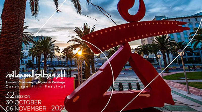 32. Kinotage von Karthago 2021 (JCC)
