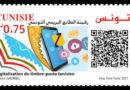 Weltposttag: Tunesische Post gibt Briefmarke mit QR-Code aus