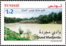 """Gemeinschaftsbriefmarke Tunesien und Algerien zum Thema: """"Oued Madjerda"""""""