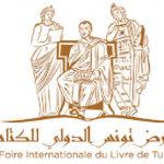 36. Internationale Buchmesse Tunis - 12. bis 21. November 2021