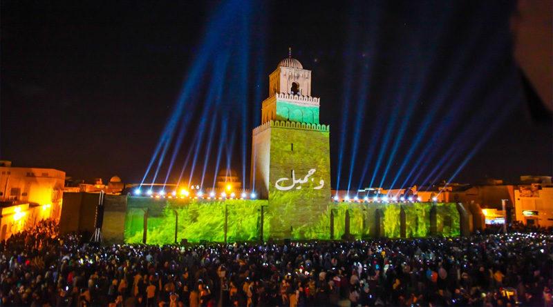 Mouled-Festivitäten in Kairouan sollen 2022 international werden